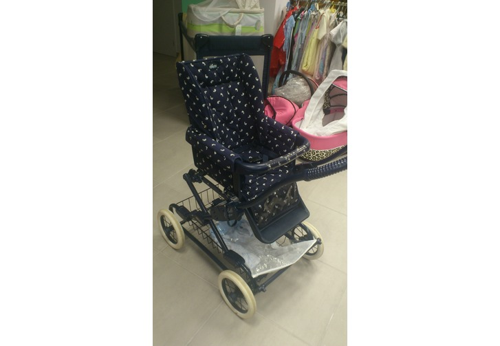 Vente Carry cot Mallemort France sur GoSlighter